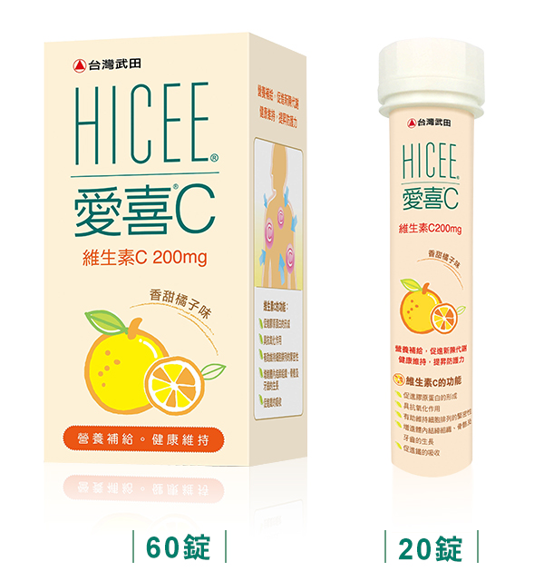 hicee_product3
