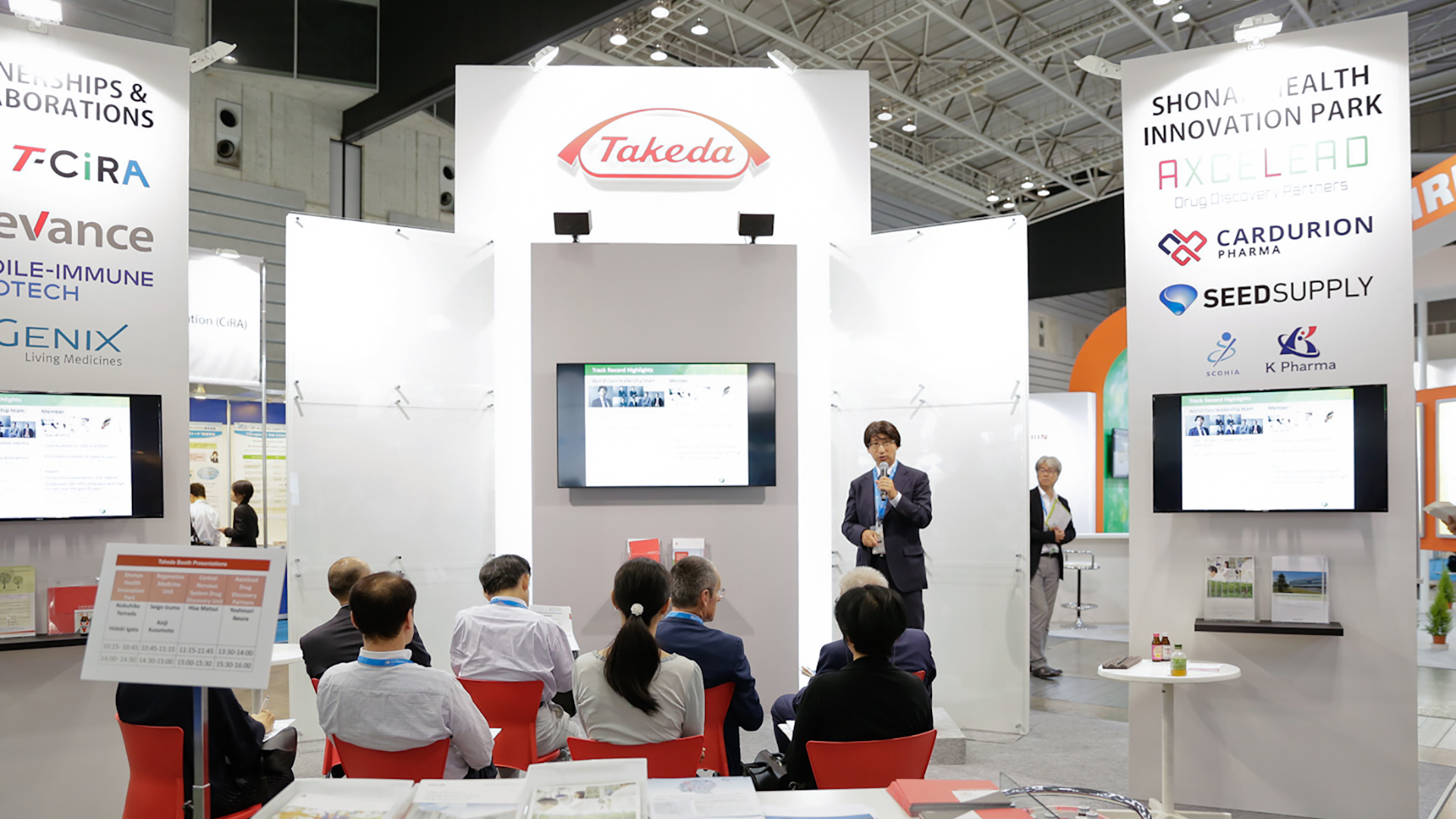 Takeda Exhibits Innovation Park Vision at Bio Japan 2017