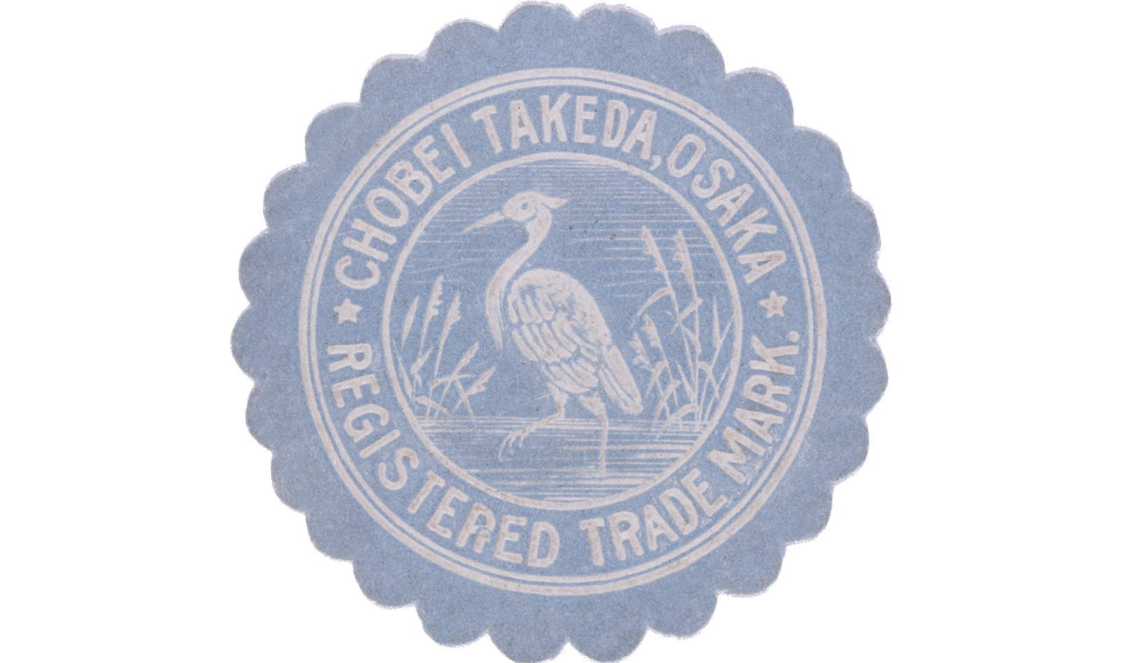 Our Corporate Symbols Company Information Takeda