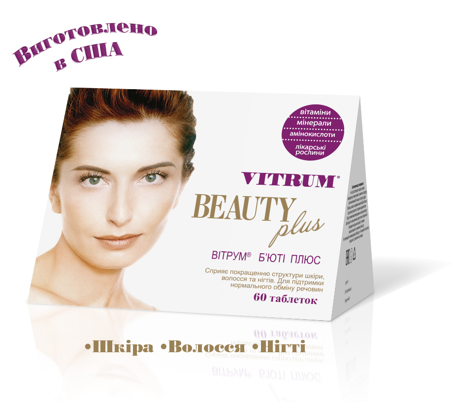 Vitrum_Beauty_Plus_60pcs_ua_USA